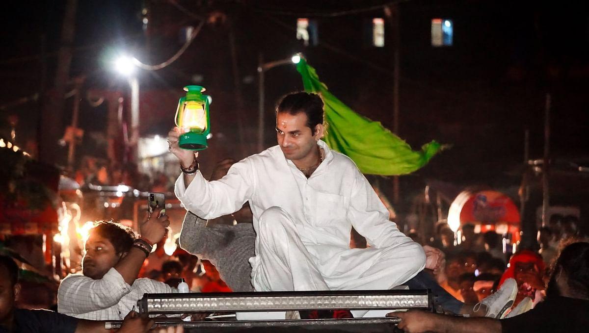 Bihar Election 2020: अब हसनपुर में 'लालटेन' जलाएंगे तेजप्रताप, महुआ से 'मोहभंग' का कारण जानते हैं आप?