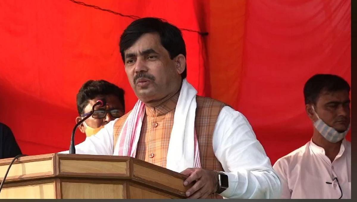 Bihar Election 2020: बिहार के चुनावी मौसम में BJP के स्टार प्रचारक शाहनवाज हुसैन कोरोना संक्रमित, कई बड़े नेता हुए कोरेंटिन