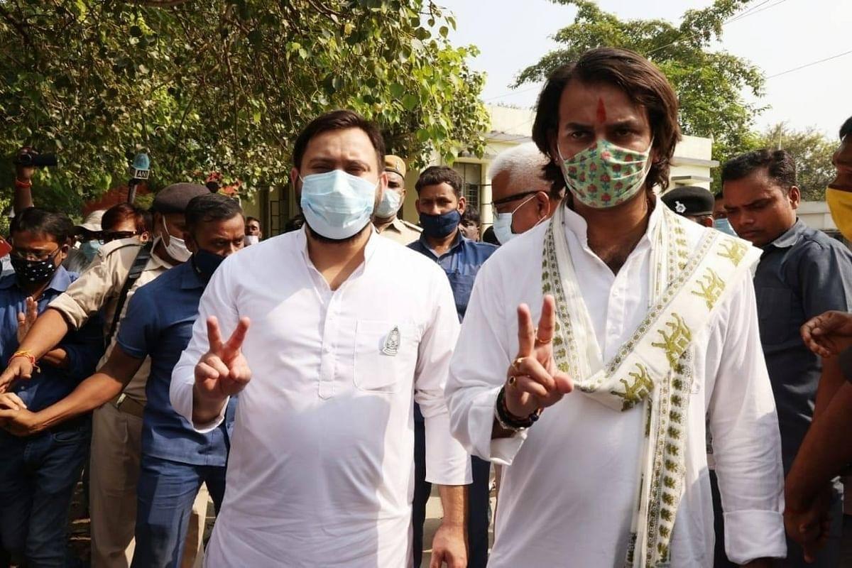Bihar Chunav 2020 : हसनपुर की रैली में तेज प्रताप ने बजाया शंख, कहा- 'ये महाभारत की लड़ाई'