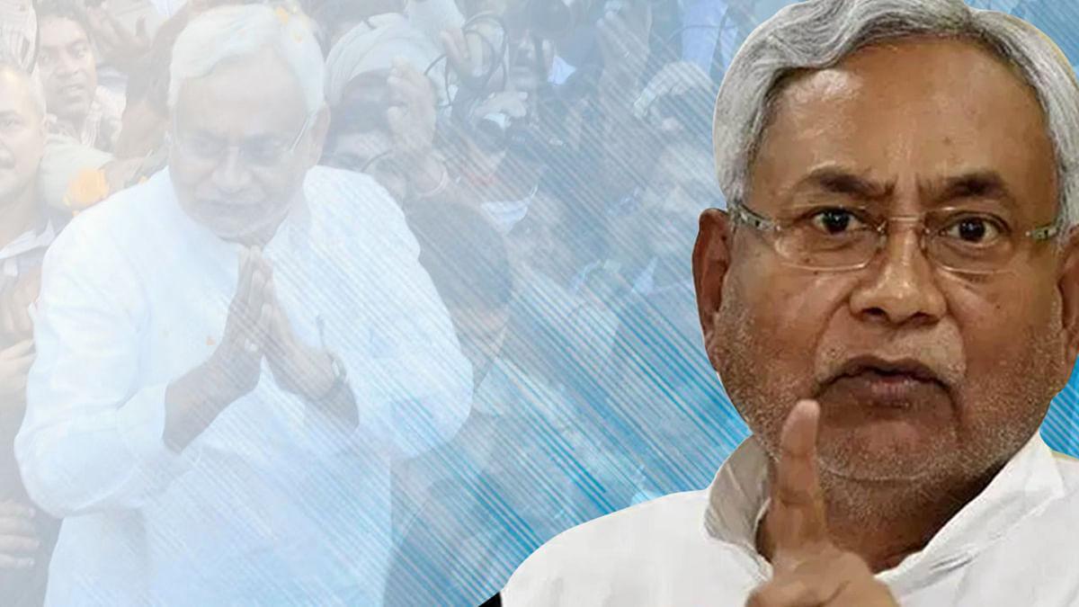 Bihar Election 2020: JDU के लिए दूसरा चरण सबसे अहम, पार्टी के सामने 30 सीटिंग सीट पर पुराने प्रदर्शन को दोहराने की चुनौती