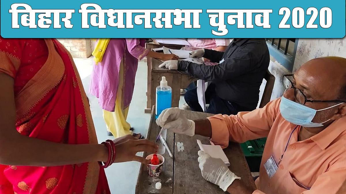 Bihar 1st Phase Election:  कोरोना संकट के बीच डालने जा रहे वोट तो खुद का ऐसे रखें ख्याल