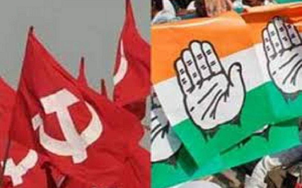 ममता राज में दुष्कर्म की बढ़ती घटनाओं के खिलाफ 6 अक्टूबर को कांग्रेस और वाम मोर्चा का प्रदर्शन