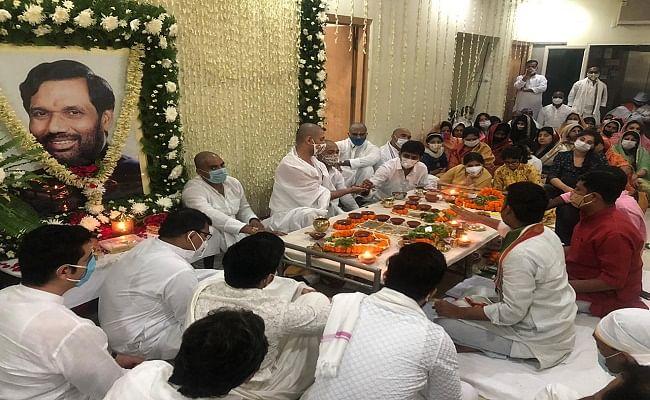बिहार इलेक्शन 2020: रामविलास के श्राद्धकर्म में शामिल होने पहुंचे सीएम नीतीश के सामने लगे चिराग पासवान जिंदाबाद के नारे