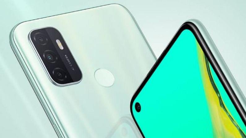 3597 रुपये में मिल रहा 13 हजार का Oppo A33 स्मार्टफोन...