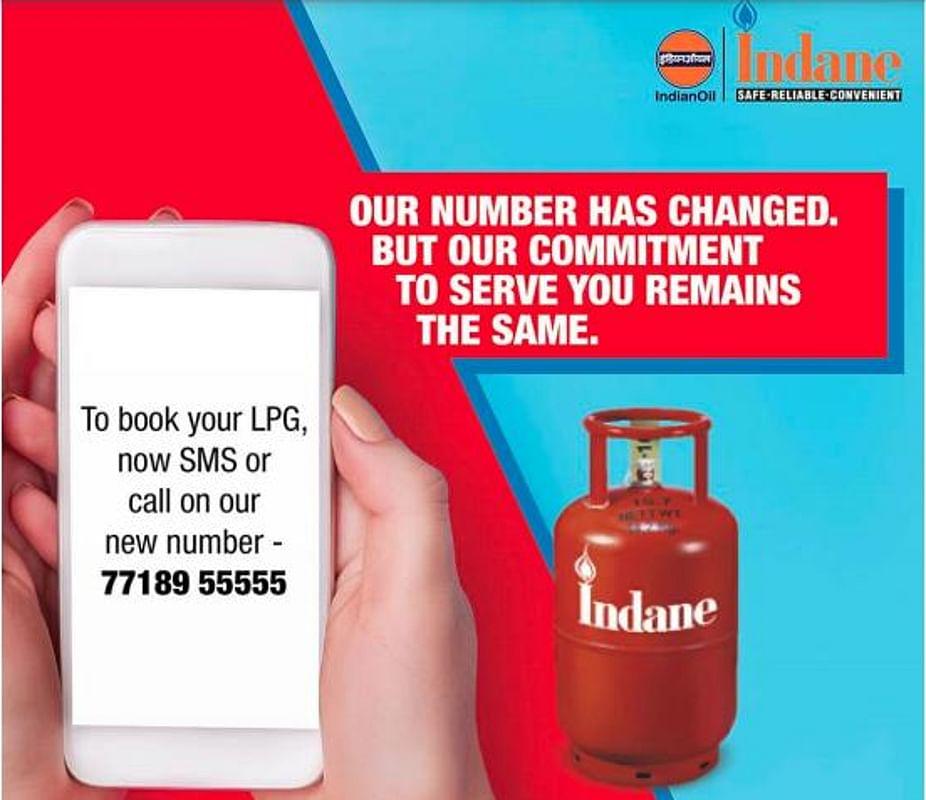 घरेलू रसोई गैस की बुकिंग का नंबर बदल गया, नोट कर लें नया नंबर 7718955555