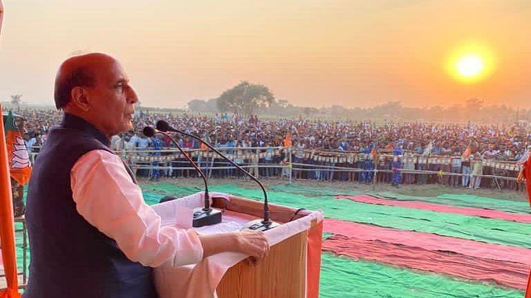 Bihar Election News: बिहार में कोई माई का लाल तेल पिलावन रैली नहीं कर पायेगा, राजनाथ सिंह का बयान
