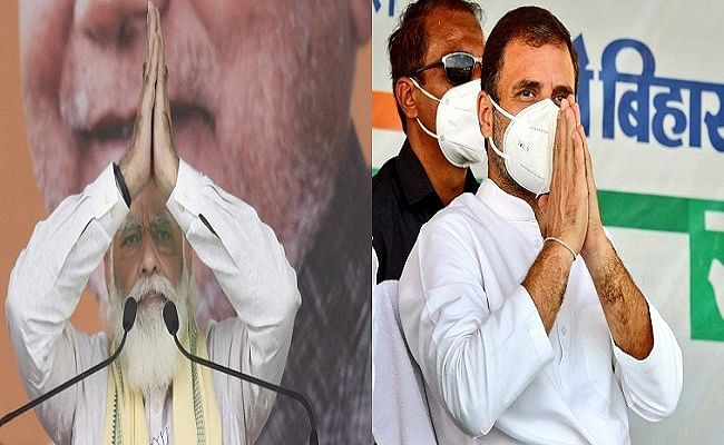 बिहार में पीएम मोदी और राहुल गांधी की चुनावी रैली पर प्रभात खबर ने तैयार किया डिजिटल अखबार, आप भी देखें...
