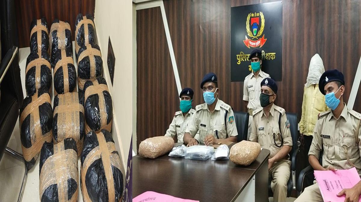 यूपी के शक्तिनगर जा रहे 5 लाख रुपये का गांजा बरामद, महिला समेत 2 तस्कर गिरफ्तार