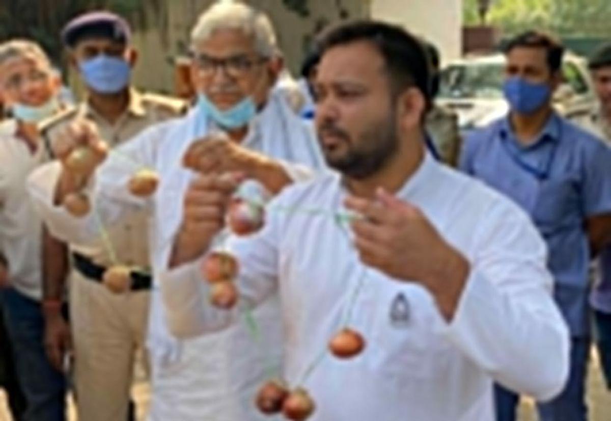 Bihar Chunav 2020, Onion Price : प्याज की माला लेकर तेजस्वी ने मोदी सरकार को घेरा, कहा- 'गरीबों की बात करें सरकार'
