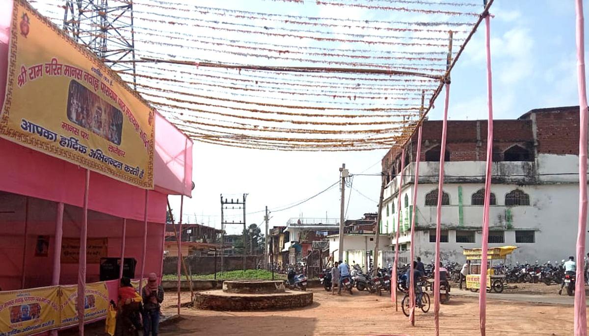 Durga Puja: नवरात्र में यहां मस्जिद के अंदर होती है अल्लाह की इबादत, बाहर रामचरितमानस का पाठ