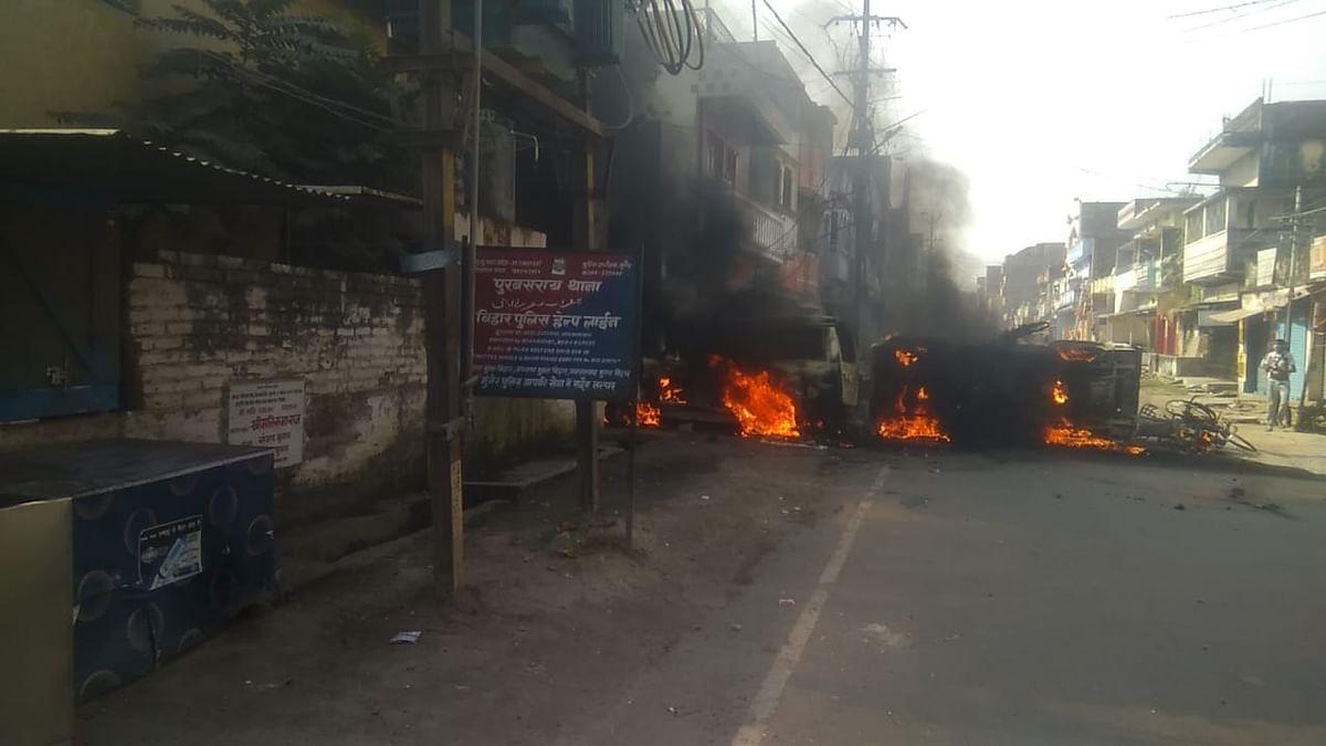 Munger news: 'मुंगेर की ये तस्वीरें बिहार के समकालीन हाहाकार की हालत बयान कर रही है'