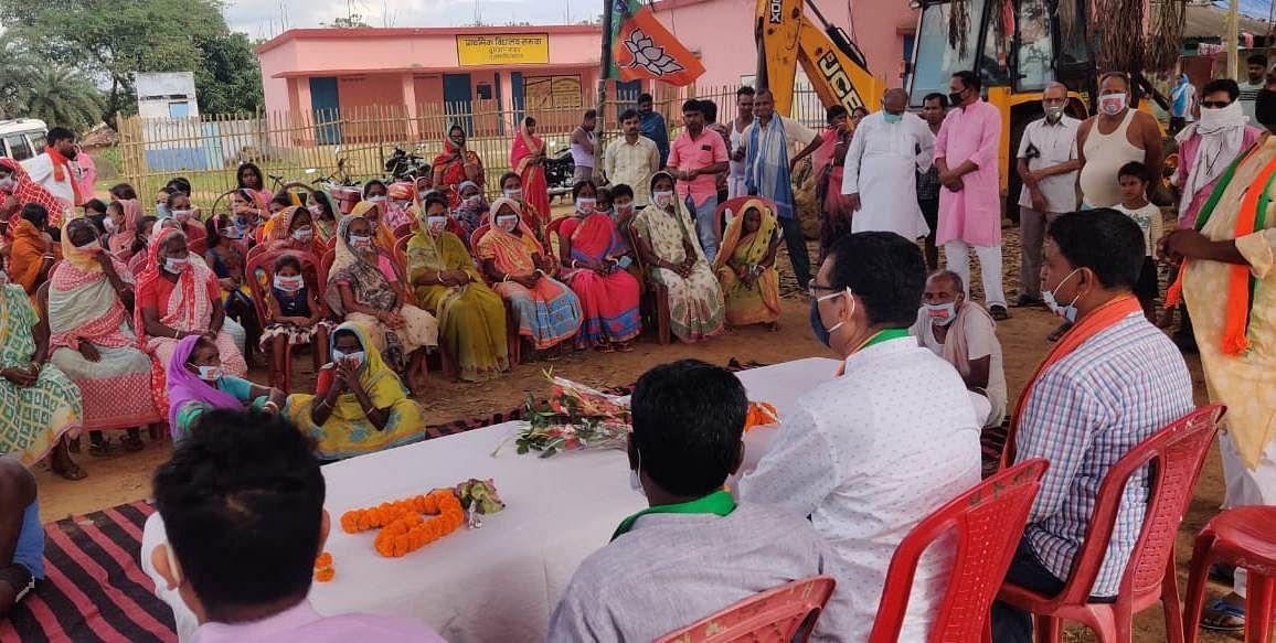 Jharkhand Assembly By-Election 2020 : भाजपा के प्रदेश अध्यक्ष दीपक प्रकाश ने सीएम हेमंत सोरेन पर साधा निशाना, कही ये बात