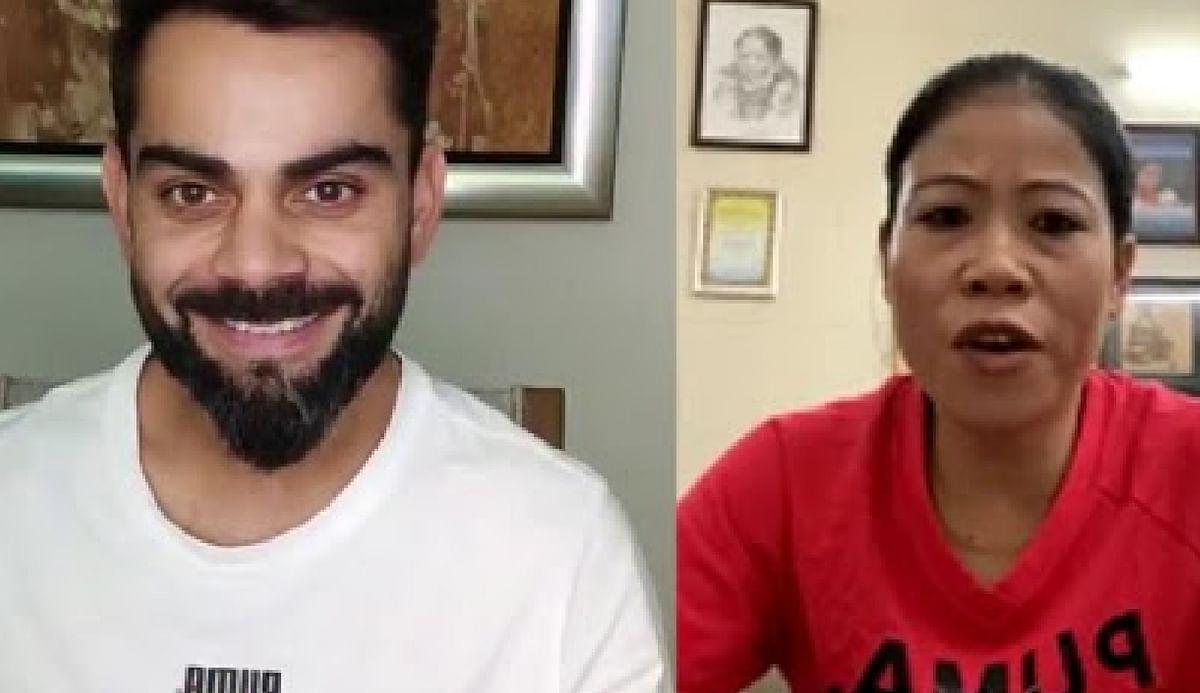 IPL 2020 : विराट कोहली पिता बनने से पहले लेना चाहते हैं मैरी कॉम से सीख
