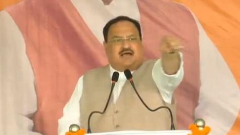 Bihar Election 2020, LIVE Update: औरंगाबाद रैली में बोले जेपी नड्डा- RJD वाले कभी नौकरी नहीं देंगे, माले से गठबंधन को बताया विध्वंस