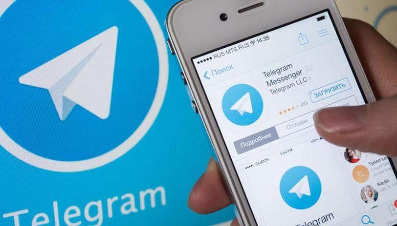 Telegram New Features : टेलीग्राम पर आये नये फीचर्स, अब चैंटिंग होगी और भी मजेदार