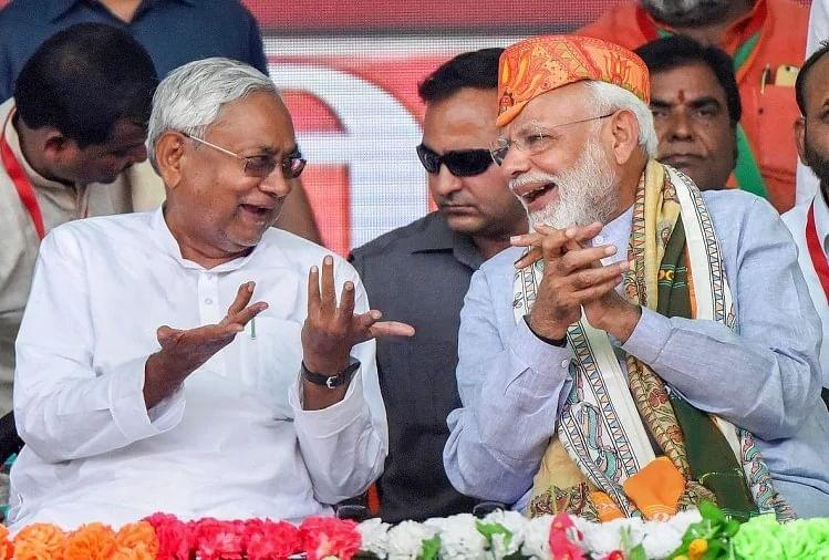 मोदी कैबिनेट विस्तार से पहले नीतीश कुमार की दिल्ली यात्रा, अटकलों के बीच ललन-आरसीपी ने खोला ये राज...