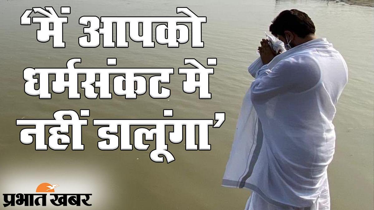Bihar Chunav 2020: LJP नेता चिराग पासवान का बड़ा बयान, PM मोदी को 'धर्मसंकट' में नहीं डालेंगे उनके 'हनुमान'