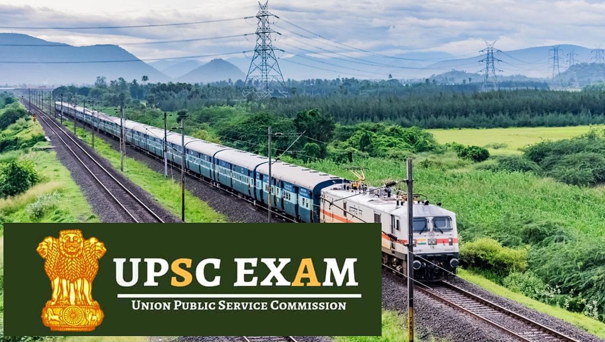 UPSC की परीक्षा देने वालों के लिए दो स्पेशल ट्रेनें चलायेगा दक्षिण पूर्व रेलवे