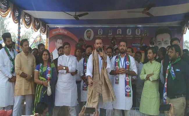 Bihar Election 2020: चिराग ने भागलपुर में सभा कर लोजपा प्रत्याशी के लिए मांगा समर्थन, रोजगार और शिक्षा पर सरकार को घेरा