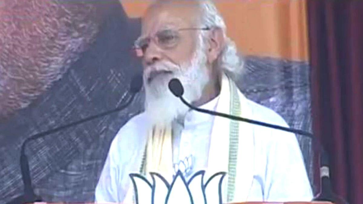 Bihar Election 2020: जब PM Modi ने मुजफ्फरपुर सभा के दौरान एक कार्यकर्ता की लंबाई देख दी खिलाड़ी बनने की सलाह