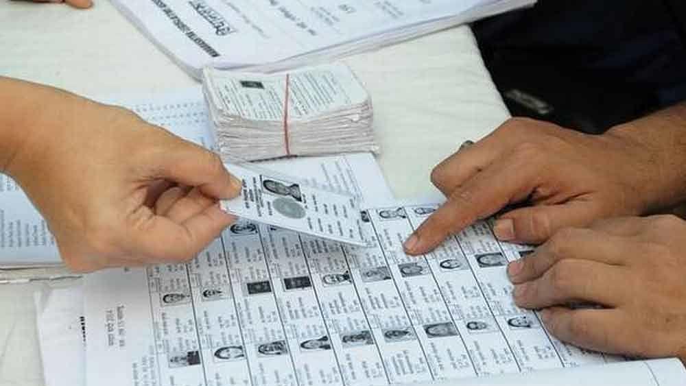 Bihar Election 2020: घर से चेक करें Voter List में आपका नाम है या नहीं, वोट देने से पहले अपने मतदान केंद्र को जानें, ये है तरीका