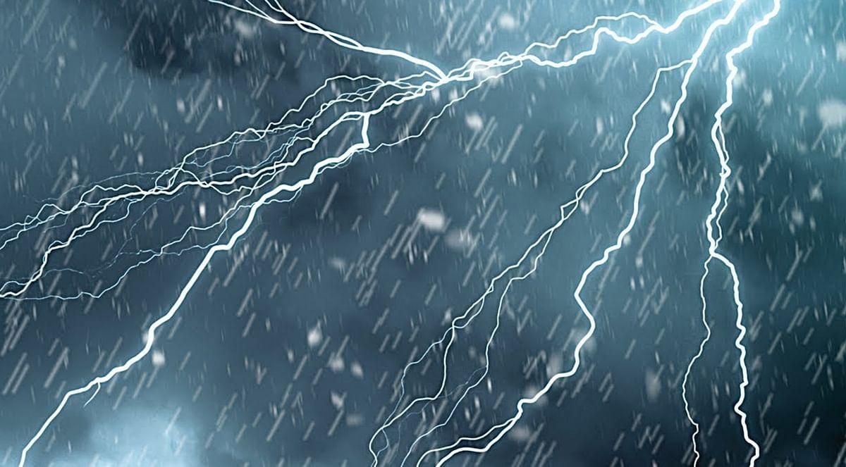 Jharkhand Weather Forecast Today: झारखंड के इन चार जिलों में वज्रपात के साथ वर्षा की चेतावनी