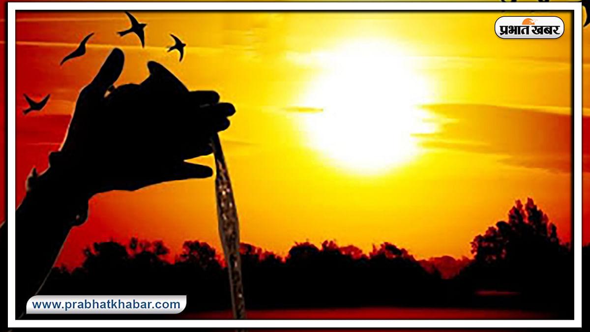 Today Rashifal : आज भगवान सूर्य के इस मंत्र का जाप करें वृषभ, मिथुन, मीन व तुला समेत ये राशि के जातक, परेशानी होगी दूर