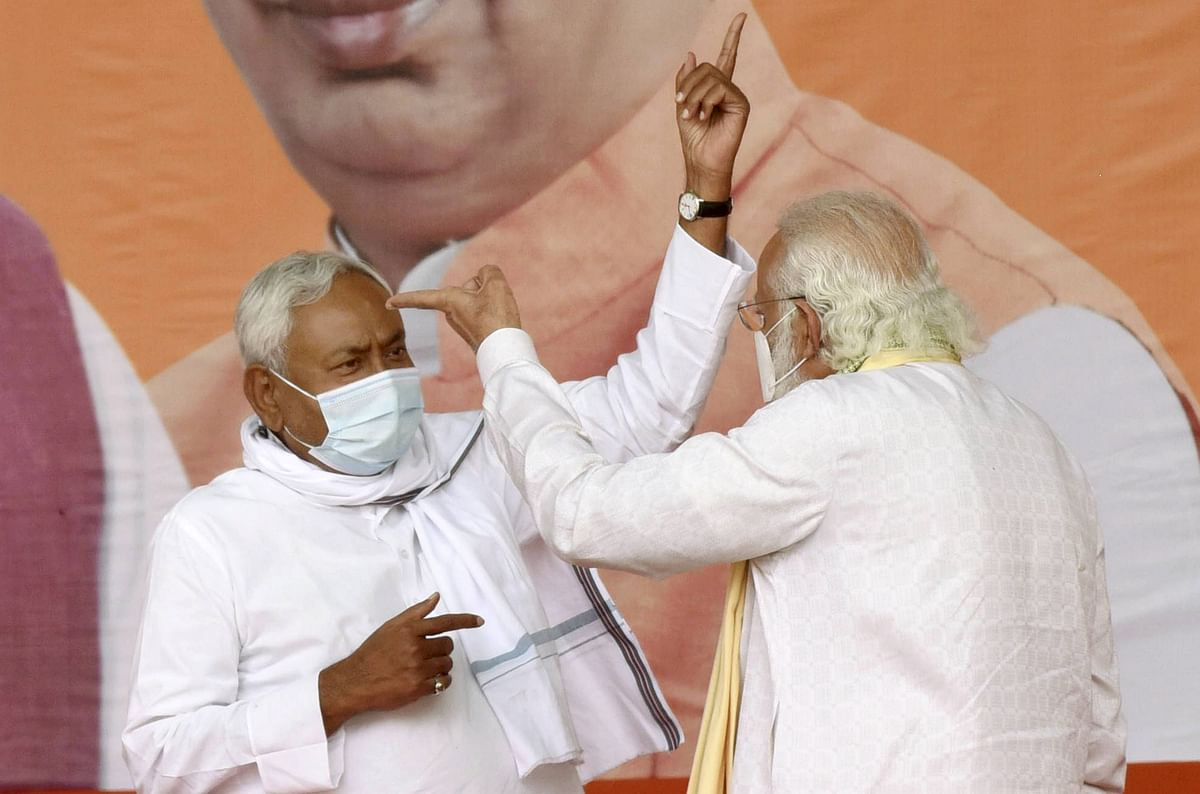 Bihar Election 2020: पीएम मोदी को सुनने पहुंचे लोगों की जेब से निकला कुछ ऐसा, पढ़कर छूट जाएगी हंसी...