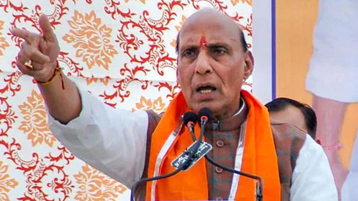 Bihar Election 2020: आज 11.45 बजे से भागलपुर के पीरपैंती में रक्षा मंत्री राजनाथ सिंह की रैली