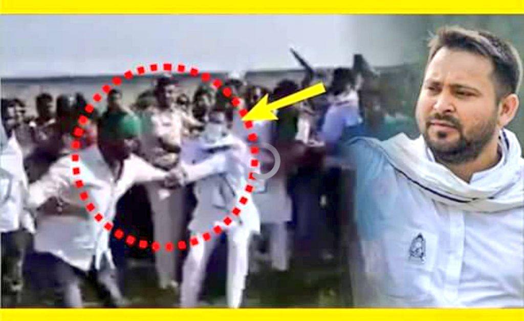 Bihar Election News: सेल्फी ले रहे युवक को धक्का देने पर RJD ने दी सफाई,  तेजस्वी ने ऐसा क्यों किया, जानिए