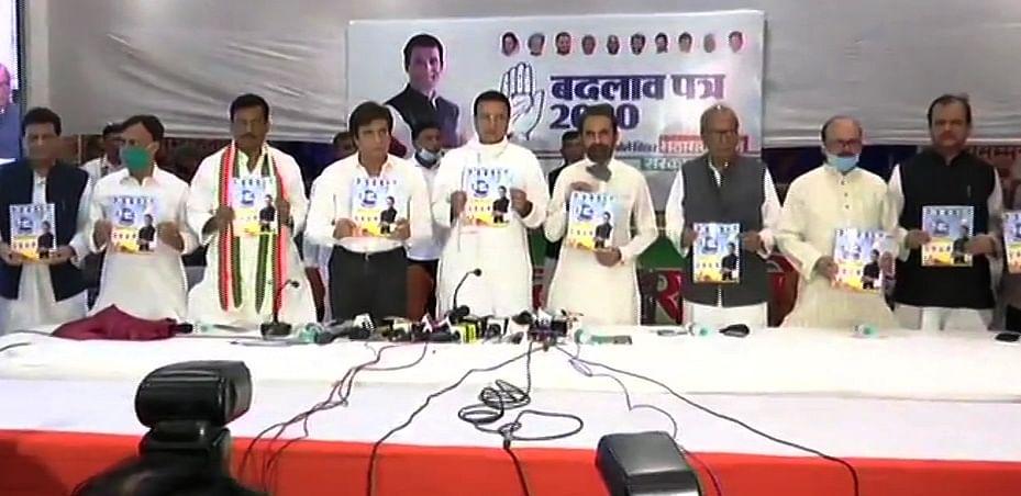 Bihar Election 2020, Live Update: कांग्रेस ने जारी किया घोषणा पत्र-  बेरोजगारों को हर महीने देंगे 1500, किसानों का कर्ज और बिजली बिल माफ करने का वादा