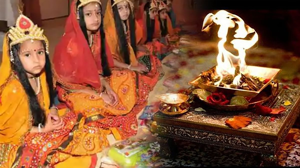 Navratri 2020: महानवमी पर ऐसे करें कुंवारी कन्या पूजा, जानें विधि, हवन का सही समय, तरीका और मंत्र जाप समेत अन्य जानकारियां