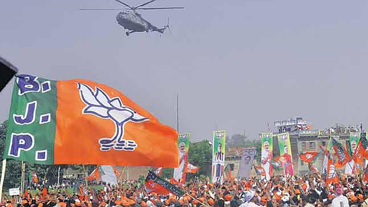 Bihar Election 2020 : चुनावी रैलियों में जुटने वाली भीड़ क्या कोरोना 'प्रूफ' है, कांग्रेस ने BJP से पूछा सवाल