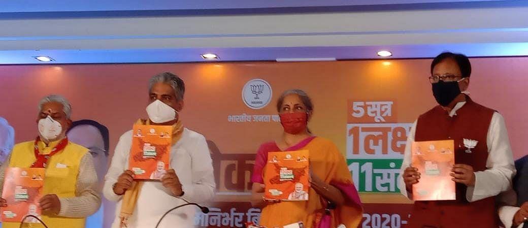 Bihar Chunav 2020 : 19 लाख नौकरी, दरभंगा में AIIMS, कोरोना की वैक्सीन फ्री सहित इन मुद्दों को जरिए चुनावी मैदान में उतरी BJP, जानिए घोषणा पत्र की मुख्य बातें
