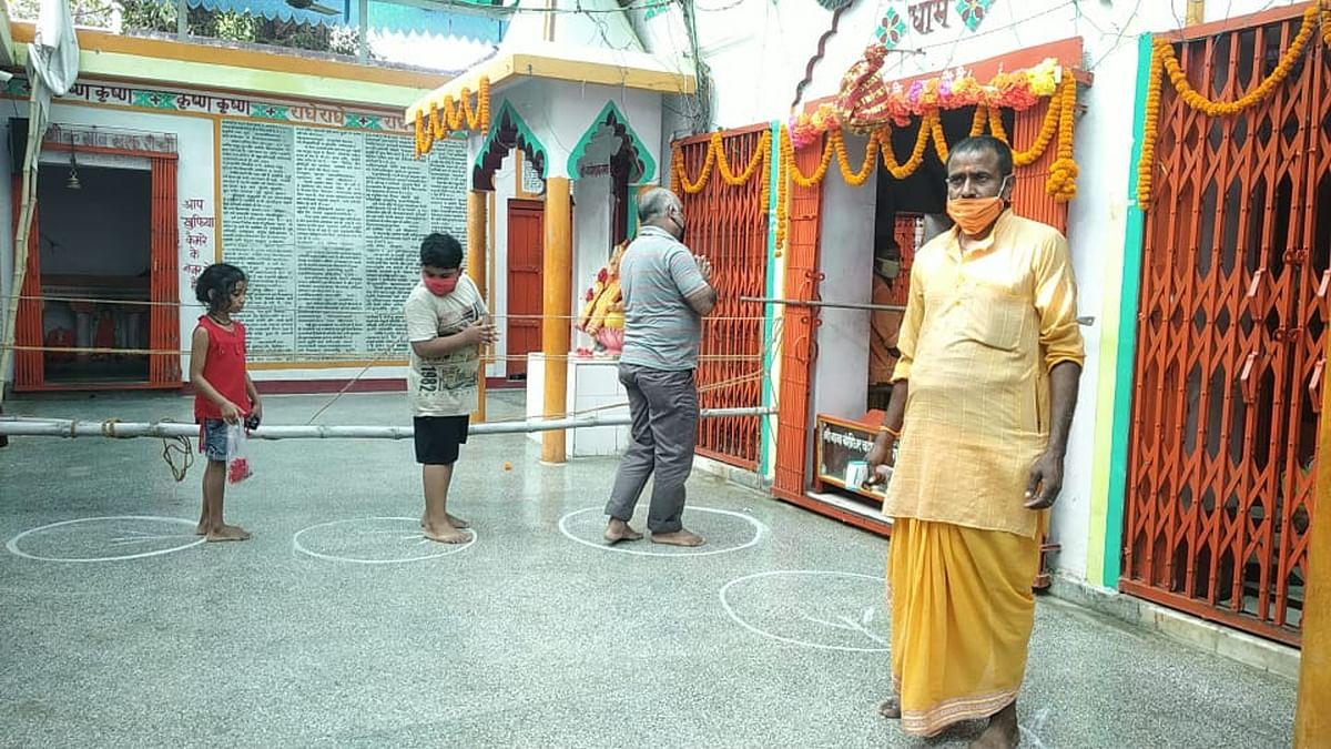 झारखंड के इन क्षेत्रों में अब भी नहीं खुलेंगे धार्मिक स्थल, जानें क्या हैं सरकार के दिशा-निर्देश