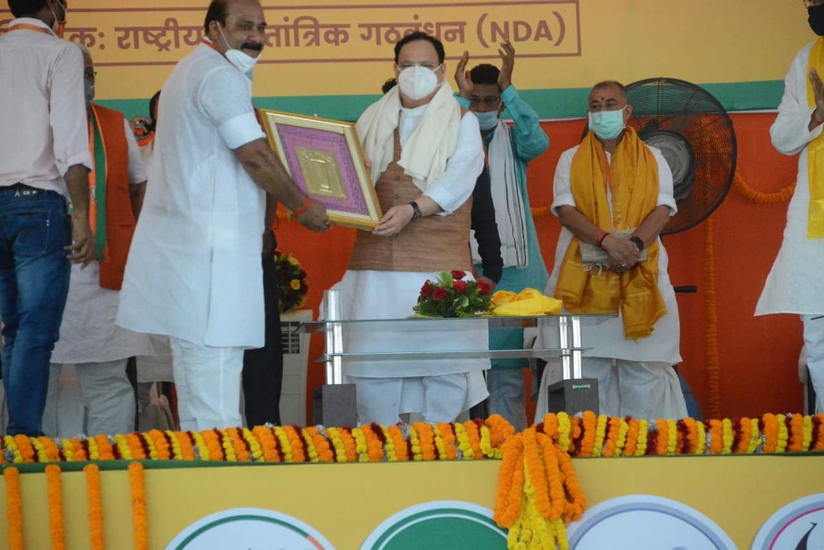 Bihar Election 2020 : जेपी नड्डा ने गया से की रैली की शुरुआत, कहा- देश मोदी के हाथों में, बिहार नीतीश के हाथों में सुरक्षित