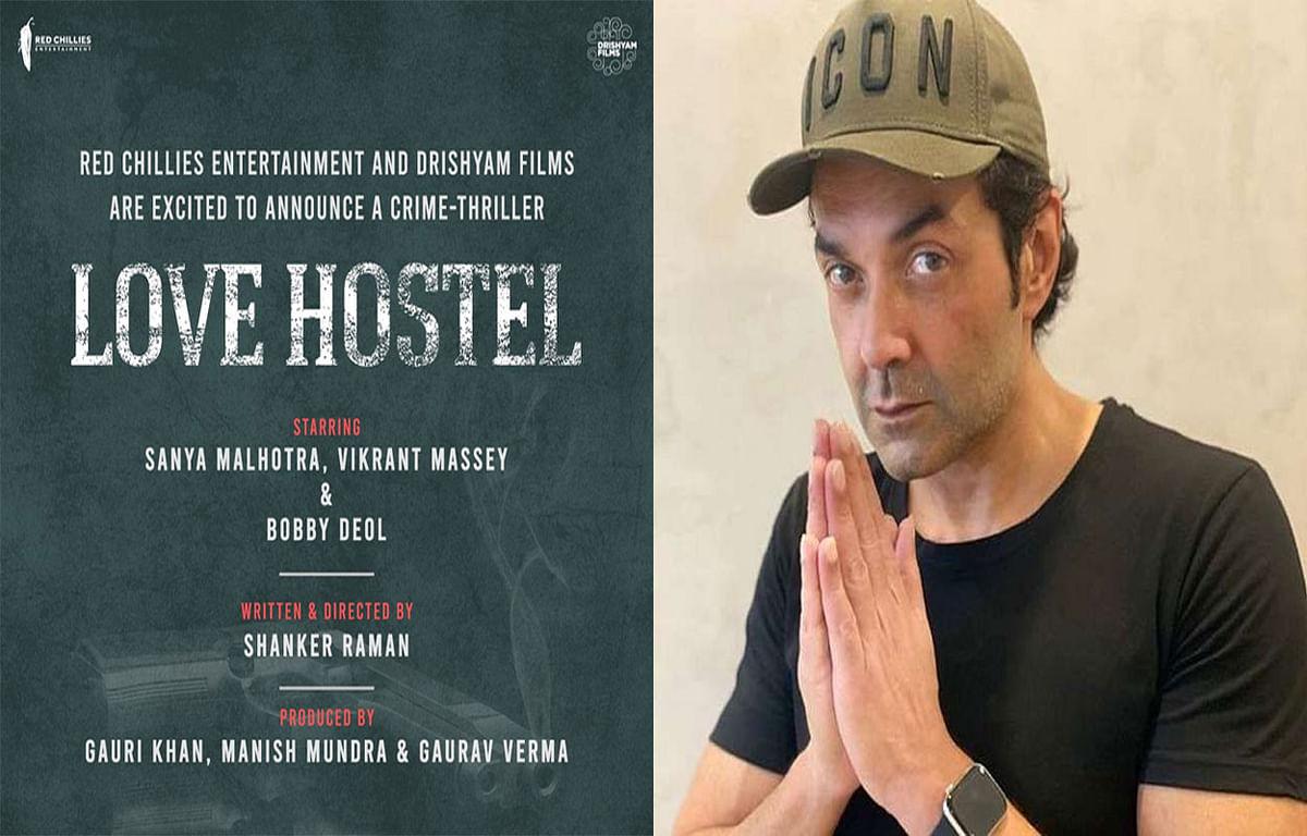बॉबी देओल को मिला शाहरुख खान का साथ, रेड चिलीज की 'Love Hostel' में नजर आएंगे एक्टर, सोशल मीडिया पर कुछ यूं किया रिएक्ट