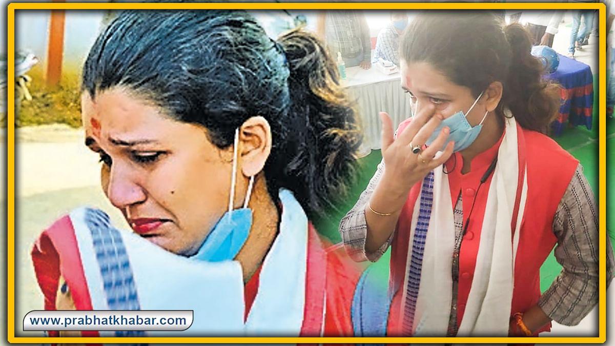 Bihar Election 2020 : नामांकन पत्र के रद्द होने की खबर सुनते ही फूट-फूट कर रोने लगीं इस पार्टी की महिला प्रत्याशी