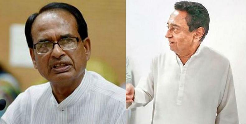 Madhya Pradesh by Election 2020 : 'दुनियाभर के वॉशिंग पाउडर का इस्तेमाल करके भी आपके दाग धुल नहीं सकते! कमलनाथ जी'