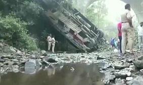 महाराष्ट्र में खाई में गिरी यात्रियों से भरी बस, 5 की मौत, 35 घायल