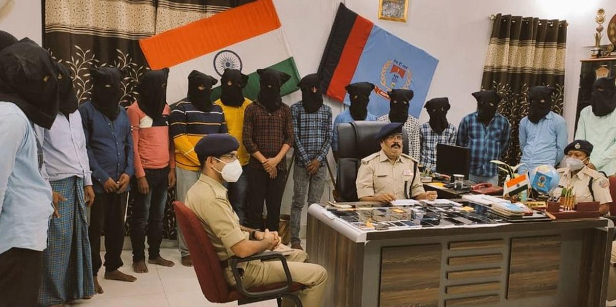 KYC अपडेट करने के नाम पर खाता खाली करने वाले 16 साइबर क्रिमिनल्स गिरफ्तार
