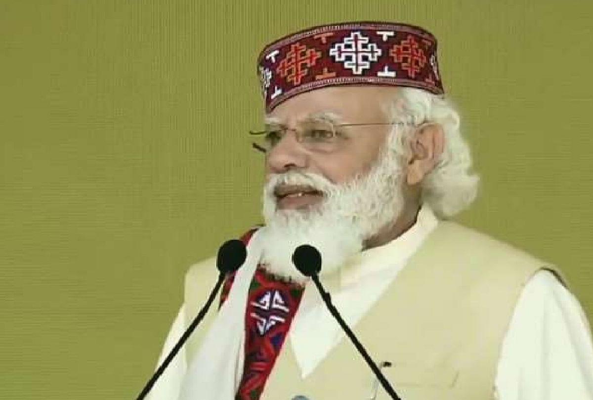 PM Modi ने कृषि बिल का विरोध करने वालों को दिया जवाब, बोले- बिचौलिए और दलालों के तंत्र पर होगा करारा प्रहार