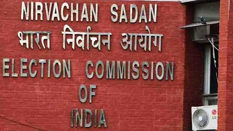 Bihar Election 2020 : जरूरी अधिकारों के बावजूद कोविड-19 दिशानिर्देशों को लागू कराना EC के लिए मुश्किल काम