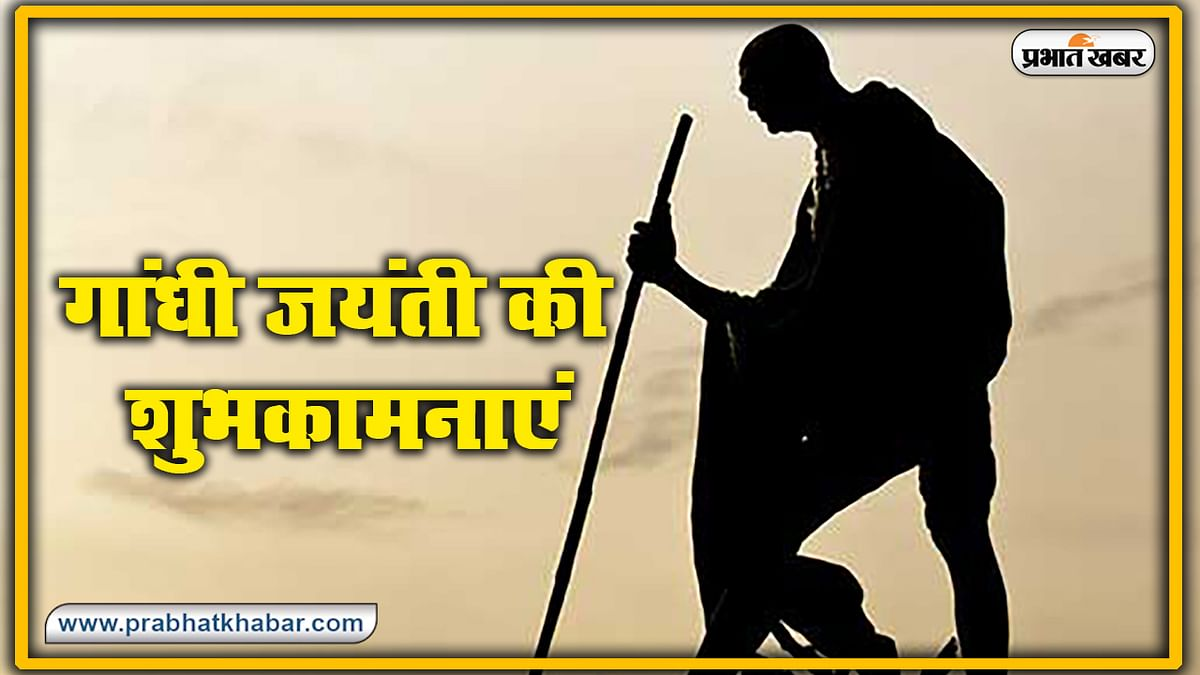 Happy Gandhi Jayanti 2020, Wishes, Messages, Quotes, Thoughts, Facebook and Whatsapp status, Images