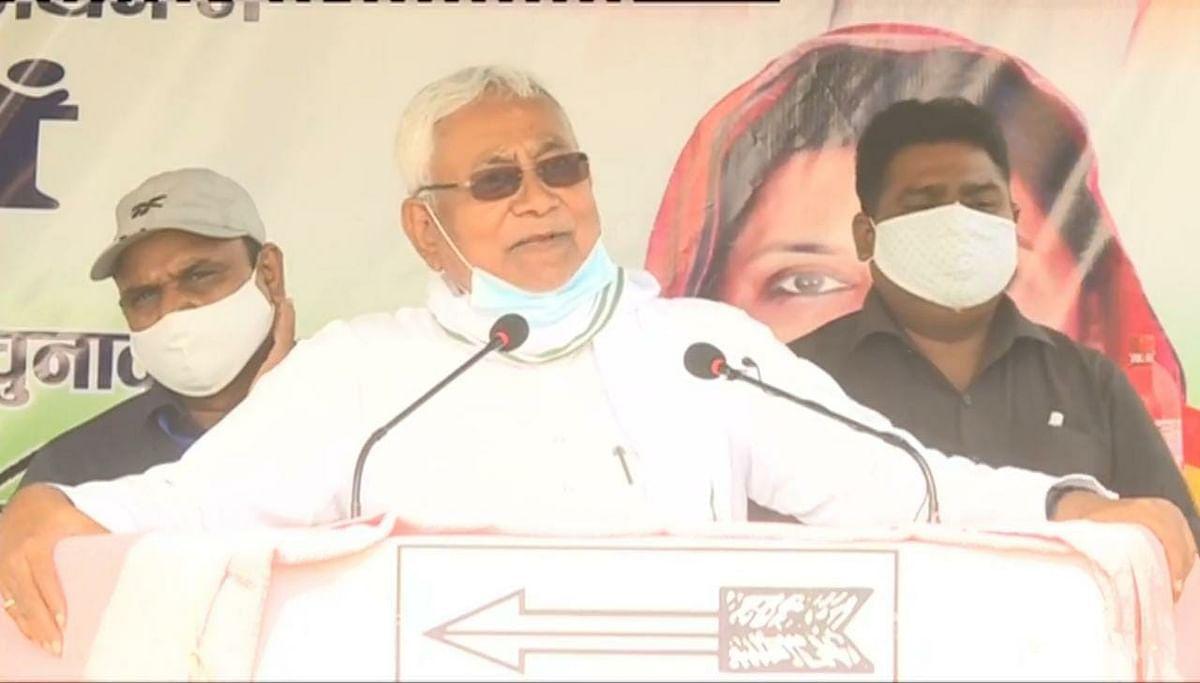 Bihar Election 2020: CM नीतीश ने तेजस्वी को बताया अनुभवहीन, कहा- लालटेन युग अब खत्म