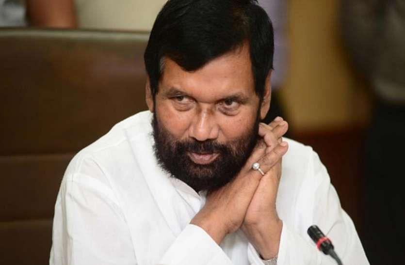 Ram Vilas Paswan: मंडल आयोग को लेकर मुखर रहे रामविलास इन वजहों से अगड़ी जाति का भी करते थे समर्थन, लालू के बारे में बताई ये बातें...