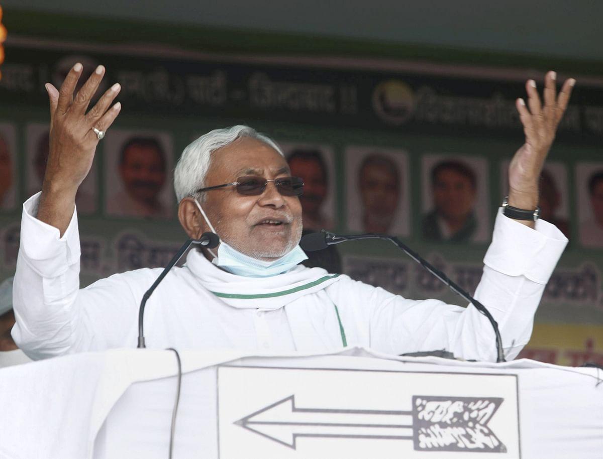 Bihar Election: CM नीतीश के 'अंतिम चुनाव' वाले बयान पर जदयू ने कहा, इसका आशय राजनीति से संन्यास नहीं