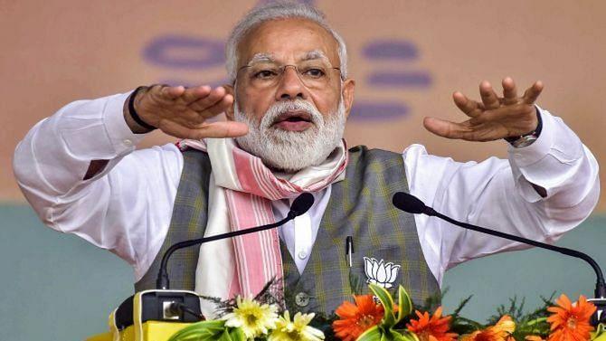 Bihar Election 2020: पीएम मोदी के दौरे से बढे़गा बिहार का सियासी तापमान, रैलियों में जाना है तो करना होगा यह काम