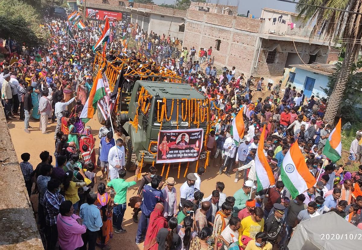 IN PICS : लद्दाख में शहीद हुए झारखंड के अभिषेक कुमार साहू को आखिरी विदाई देने उमड़ा जनसैलाब