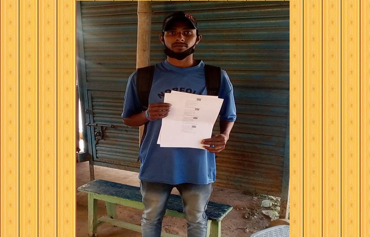 सीएम हेमंत से डुमरला गांव के करण ने न्याय की लगायी गुहार, ठेकेदार एवं पुलिस पर साक्ष्य छुपाने का लगाया आरोप